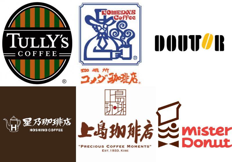 デカフェ注文できるコーヒーショップ一覧