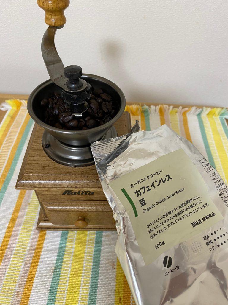 無印良品オーガニックカフェインレスコーヒー豆