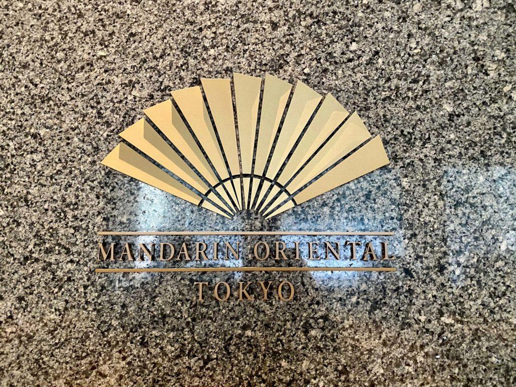 マンダリンオリエンタル東京のシンボルマーク