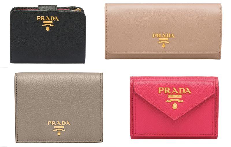 おぐブログのプラダ財布
